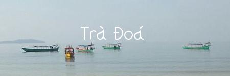 tradoa